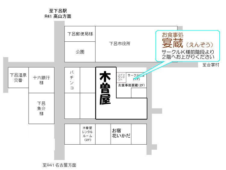 enzou-map