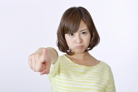angry2
