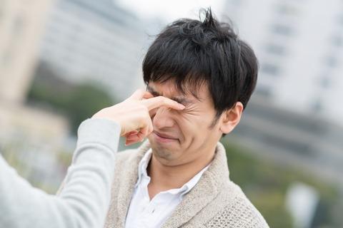 PAK100_metubushiookawa20140301