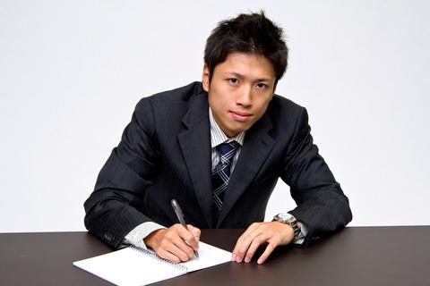 MOK_kyouhei-kijyounohuukei500-thumb-750x500-1160