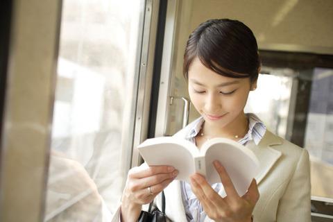 通勤電車で読書
