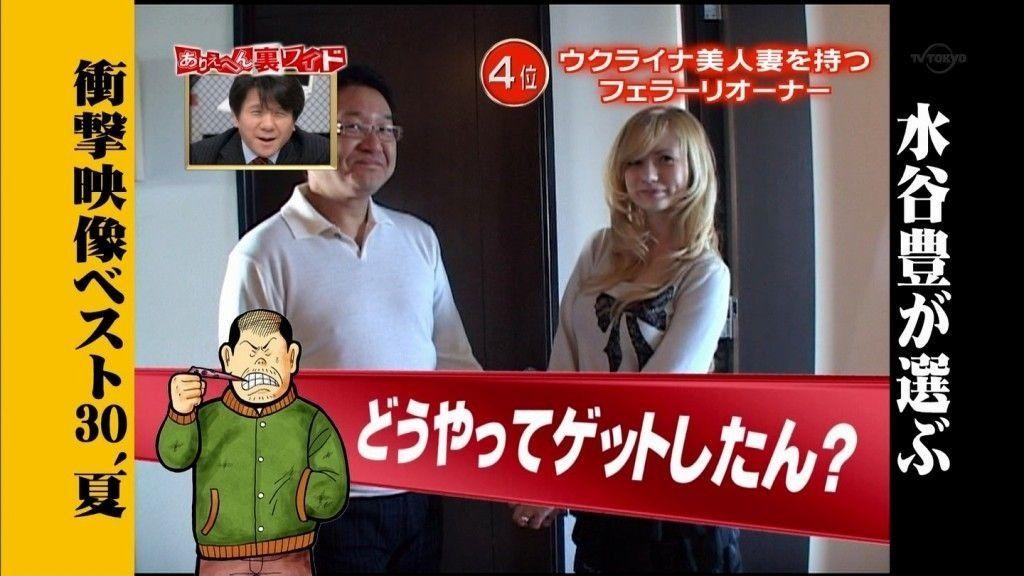 【悲報】日本人であることを後悔する画像 [無断転載禁止]©2ch.net [824178273]xvideo>1本 YouTube動画>5本 ->画像>296枚