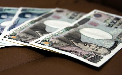 money-650x400