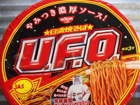 UFO_1310-101