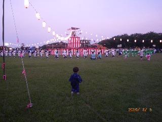 1045f061.jpg