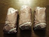17032205加治木饅頭
