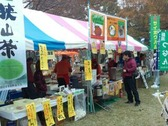 2014智光山模擬店