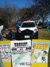 2017智光山パトカー