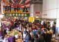 川越市場 (2)