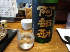 じき(南2条店)_日本酒5_202107