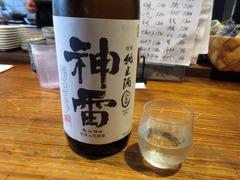 じき(南2条店)_日本酒4_202107