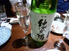 海さくら(都通店)_日本酒_201706