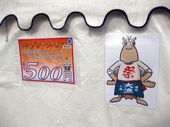 おたる産しゃこ祭り_しゃこバター醤油(メニュー)_201111