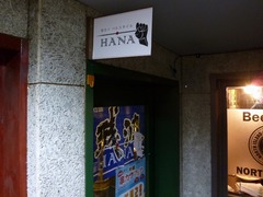 HANA_201606