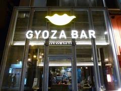 GYOZA BAR(都通り店)_201509