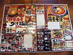 竹本商店(札幌石山店)_メニュー表_201205