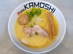 KAMOSHI_鶏白湯塩_201701