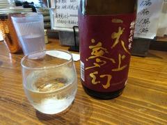 じき(南2条店)_日本酒2_202107