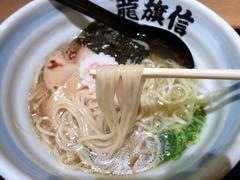 龍旗信(関西空港店)_龍旗信ラーメン(麺)_201812