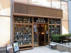GEICO_202107
