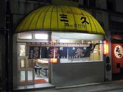 三久_201112