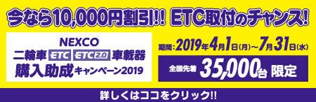 etc_cam