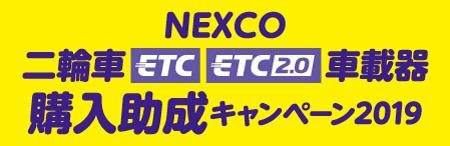 etc_cam450