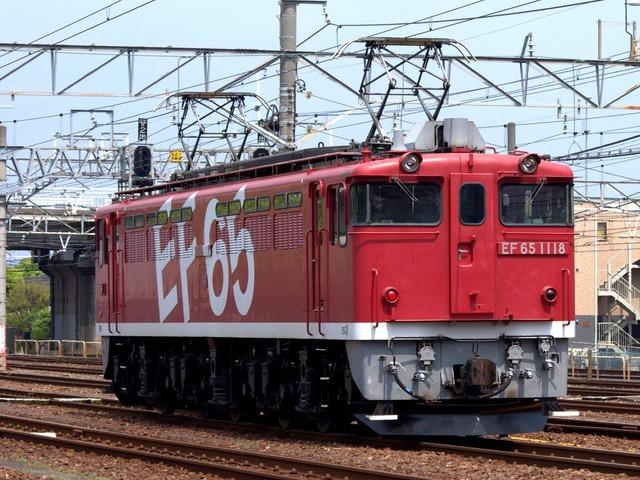 IMGP1860-001