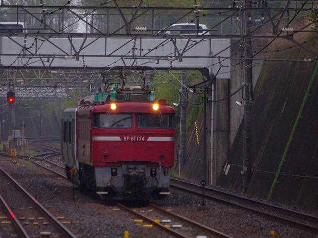 IMGP1432