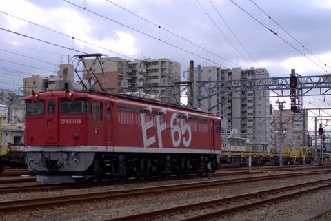 IMGP1255-001