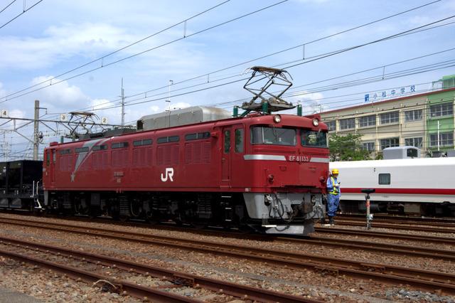 IMGP3024