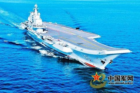 中国空母「遼寧」