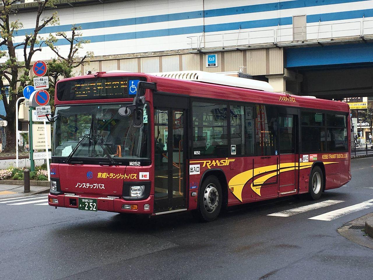 バス 京成 トランジット 読み(50音)から探す 路線バスのご案内 京成トランジットバス