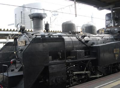 SL248