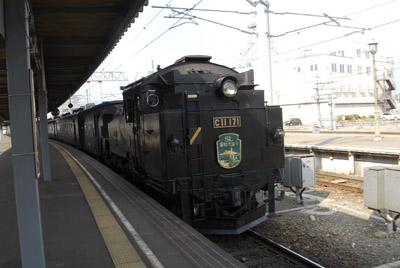 SL242