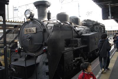SL246