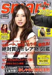 北川景子 smart201102