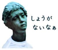 stamp-22
