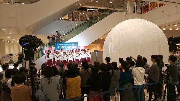 20181118マークイズ静岡スノー_190108_0001