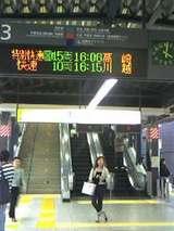 JR東日本渋谷駅埼京線・湘南新宿線ホーム