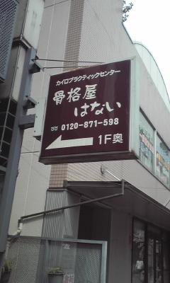 0acb7fc5.jpg