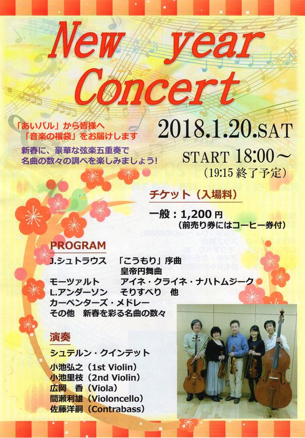 concert01
