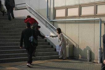 戸田市議会議員さいとう直子さん