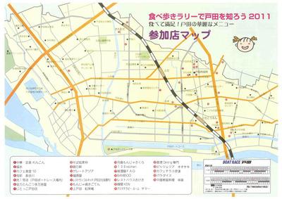 hisyo_press20111028-3