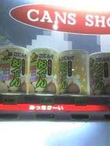 秋葉原のおでん缶詰