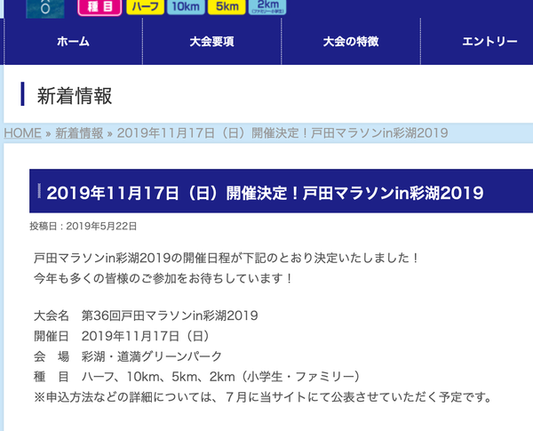 スクリーンショット 2019-05-23 23.00.05