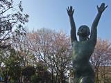後谷公園の像