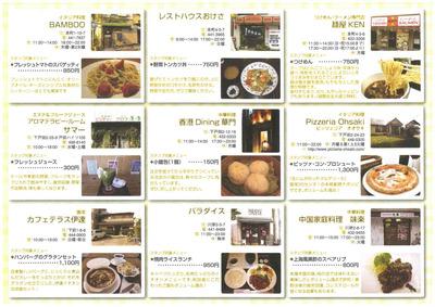 hisyo_press20111028-6