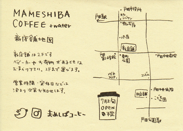 mameshiba_map