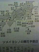 5cb88916.jpg